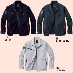 54070空調服長袖ブルゾン