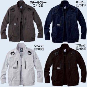 74110空調服長袖ブルゾン