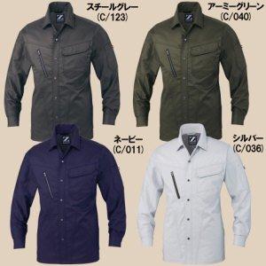 75904長袖シャツ[年間定番]