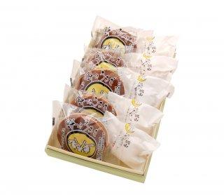 城山月うさぎ5個+餅つきうさぎ5個【冷蔵配送】