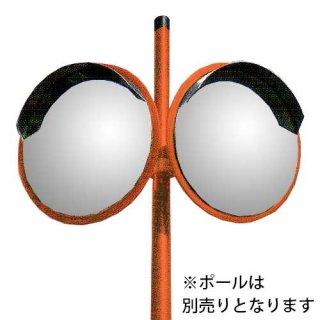鏡面二枚セット【ポール式】国産ステンレスミラー 丸型 φ200mm ダブル金具付き (サンケイカンプライズ・ミラー)