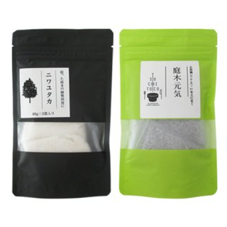 【庭木の樹勢回復】 ニワユタカ肥料セット 120g