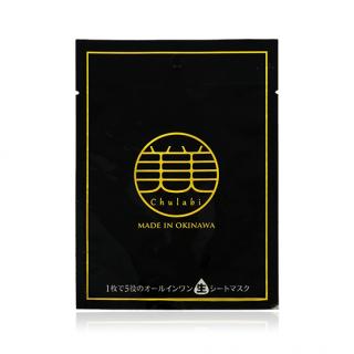 【新発売】ちゅらび生フェイスマスクシート(1箱6枚入り)オールインワンのパック!