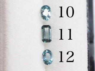 10-12 マダガスカル産 グランディディエライト ※番号によって価格が違います。