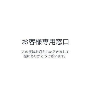 okana様専用窓口 アウイナイト0.13ct