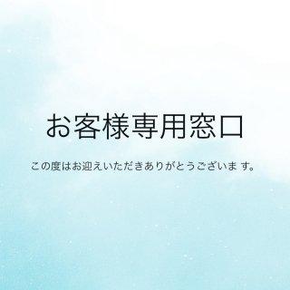 4. kuro様 モンタナサファイア0.63ct