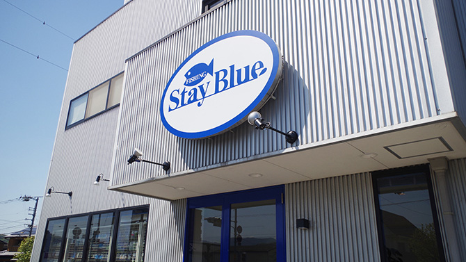 stayblue