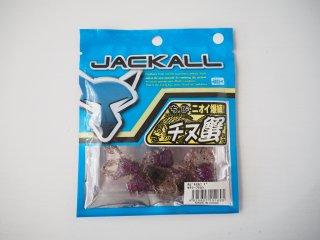 ジャッカル ちびチヌ蟹 1インチ