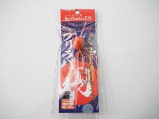 モアベイツ ブリラバ円 60g