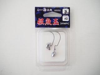 issei 一誠 海太郎 根魚玉 3g
