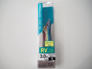 ダイワ エメラルダス ステイRV 3.0号 18.5g
