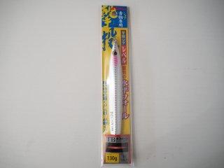 カルティバ 撃投ジグレベル 130g