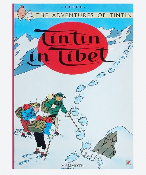 THE ADVENTURES OF TIN TIN / Tin tin in Tibet ( reuse book )