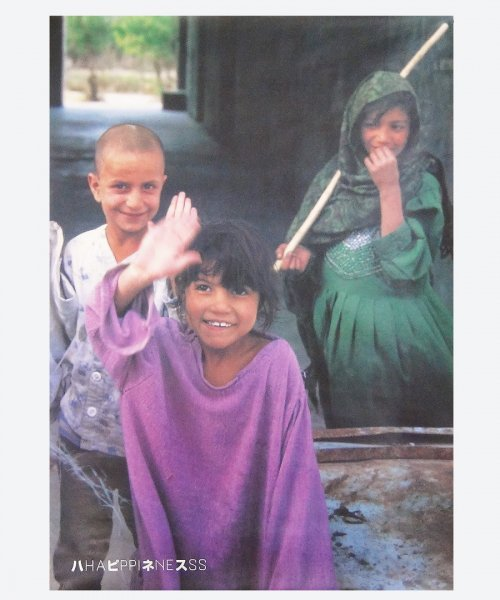 YOSHITOMO NARA / GOAT HERDER CHILDREN / SUBURBS OF KABUL ( reuse poster )