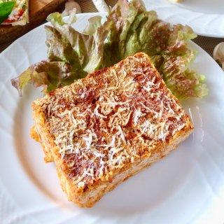 ギフトにも嬉しい自然食品♪手作り無添加ラザニア<綾豚ミートソース>