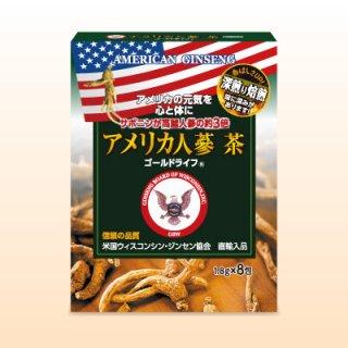 アメリカ人蔘 茶(100%)(8包)