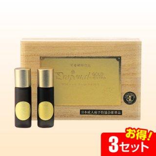 プロポナール ゴールドエキストラ(10mL×5本)【3セット】