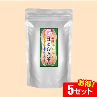はとむぎ本舗 国産はとむぎ茶(560g) 【5セット】
