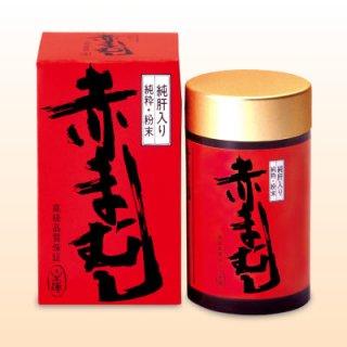 赤まむし純粋粉末 100% 純肝入り(45g)