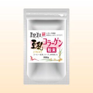 豆乳コラーゲン粉末(200g)