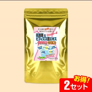 乳酸菌&ビフィズス菌6000億GOLD(30包)【2セット】