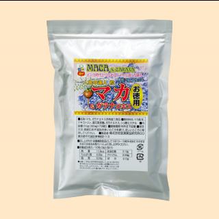 マカ&ガラナエキス粒(700粒)徳用エコパック