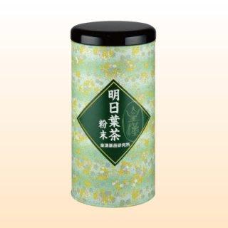明日葉茶粉末100%(180g)