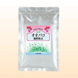 オオバコ純粋粉末100%(大葉子)(200g)