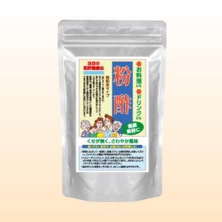 粉酢(200g)