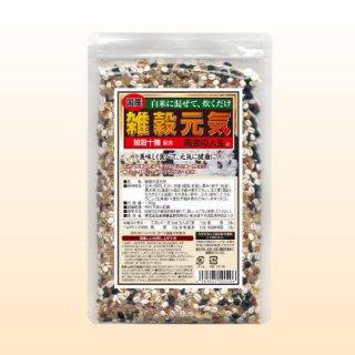 雑穀元気(150g)