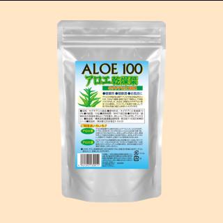 アロエ乾燥葉(キダチアロエ100%)(50g)