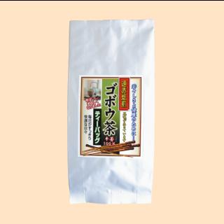 ゴボウ茶100% ティーバッグ(33包)