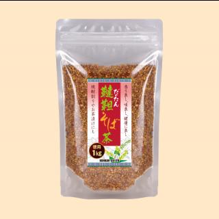 韃靼(だったん)そば茶100%(1kg)徳用