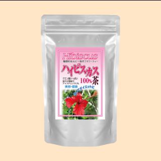 ハイビスカス茶100%(ローゼル)(150g)