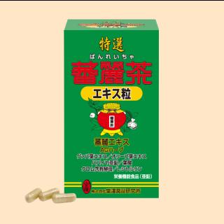 蕃麗茶 エキス粒(90粒)