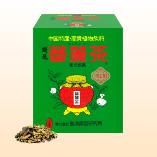 蕃麗茶 煎じ用(350g)