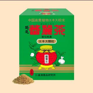 蕃麗茶 エキス顆粒(30包)