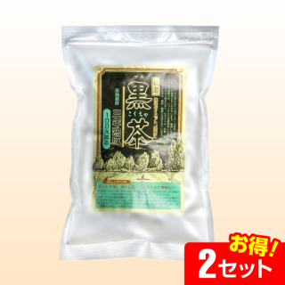 黒茶100% 茶葉 (200g)【2セット】