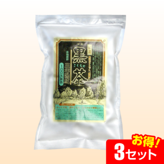 黒茶100% 茶葉 (200g)【3セット】