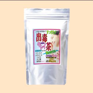 出・毒・キレイ茶 ティーバッグ(30包)