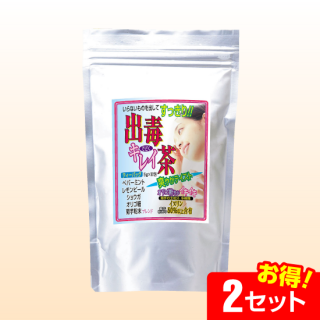 出・毒・キレイ茶 ティーバッグ(30包)【2セット】