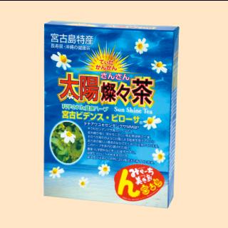 太陽燦々茶 ティーバッグ(15包)