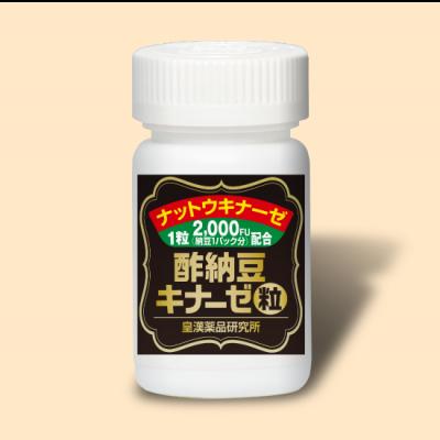 納豆 サプリメント