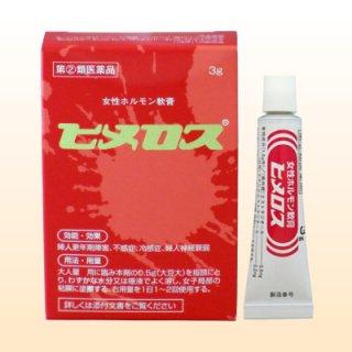 【指定第2類医薬品】ヒメロス(3g)