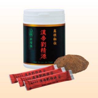 高祖秘伝 漢帝劉精源(45包)