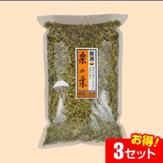 桑の葉100%(300g)【5セット】