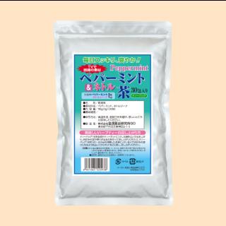 ペパーミント&ネトル茶100%ティーバッグ(30包)