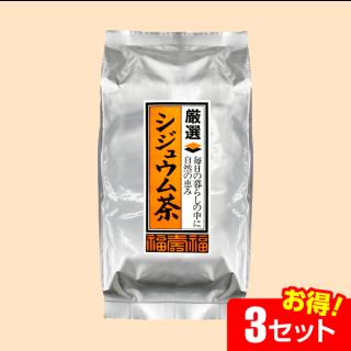 シジュウム茶グァバ葉100% ティーバッグ(50包)【3セット】