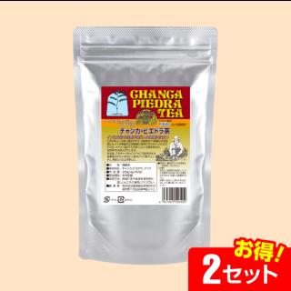 チャンカ・ピエドラ茶100% ティーバッグ(50包)【2セット】