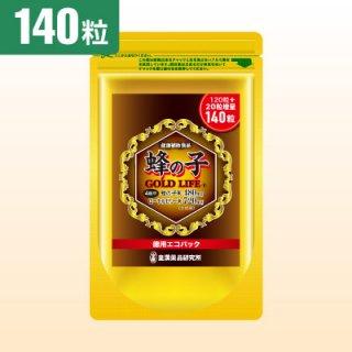 蜂の子 GOLD LIFE(140粒)